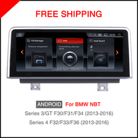 For BMW 3/GT 4 Series F30 F31 F34 F32 F33 F36 2013 2016 10.25 Android Touch Screen Vehicle Multimedia Player GPS Navigation