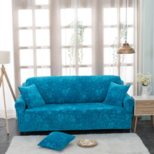Sunnyrain 1 Piece Thick Velvet Embossing Pattern Elastic Sofa Cover For Couch Slipcover Case