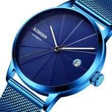 2017 BINGER Mens Watches Luxury Brand automatic mechanical Men Watch Sapphire Wrist Watch Male Japan Movemt reloj hombre 5079-6