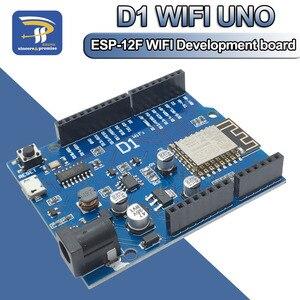 Image 1 - ESP 12F 12E WeMos D1 WiFi UNO Tabanlı ESP8266 kalkanı Arduino R3 Geliştirme kurulu Uyumlu IDE