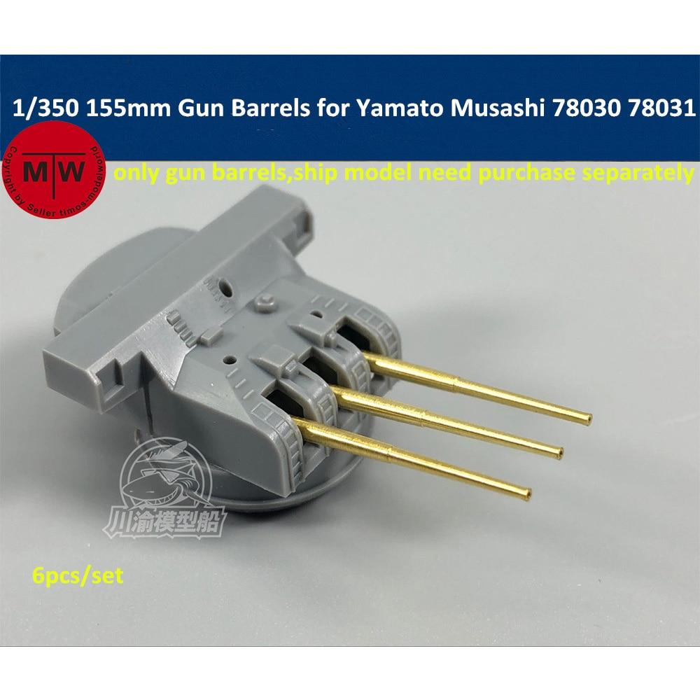 1/350 Scale 155mm Brass Barrels For Tamiya Yamato Musashi 78030 78031 Model (6pcs/set)