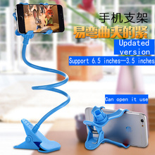 2016 New Universal Long Arm Lazy Mobile Phone Gooseneck Stand Holder Stents Flexible Bed Desk Table Clip Bracket For iphone 7 6