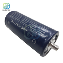 2.85V 3400F Ultracapacitor Farad Capacitor Low ESR High Frequency Engine Battery Starter Booster Car Super Capacitor Module 1pcs hobbywing low impedance capacitor module 2 4 for ezrun xerun car esc super capacitor module 4 2 module