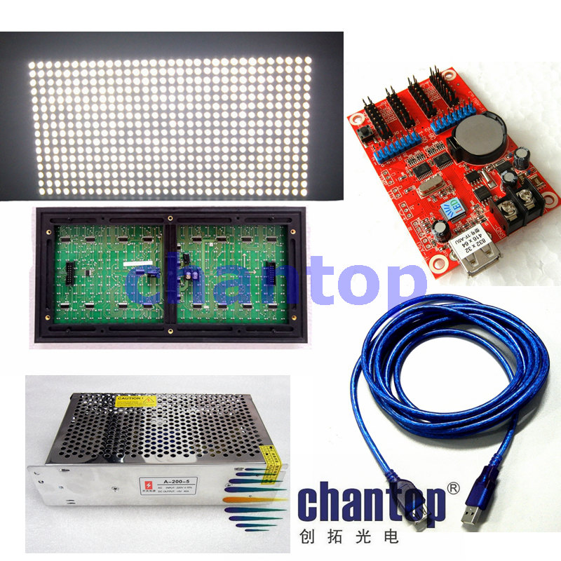 Free shipping 20PCS P10 outdoor White color waterproof LED panel Display module+2pcs LED power supply+1pcs LED USB controller diy kits p10 outdoor single yellow led panel 4 pcs 1 pcs led controller 1 pcs jn power supply led display screen all cables