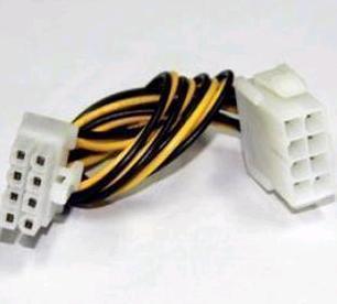 5pcs/lot  Copper 8Pin extension cord 8p extension cord 8-pin power extension cord
