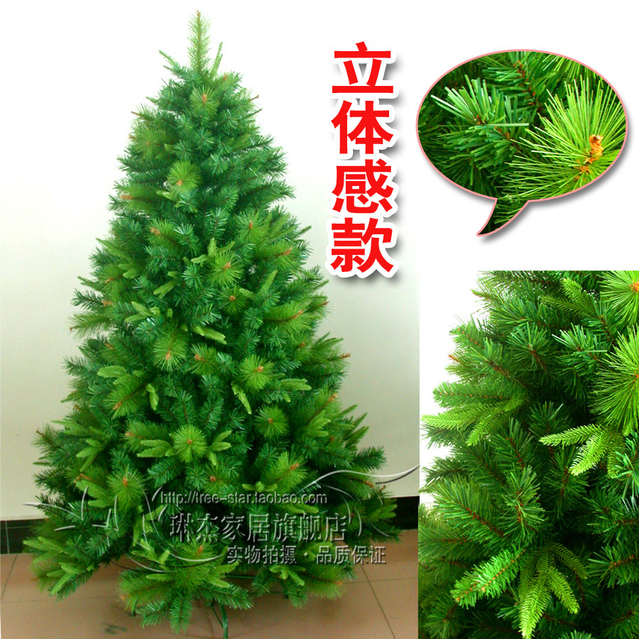 freeshipping Christmas tree 180cm 1.8 meters deluxe pe ...