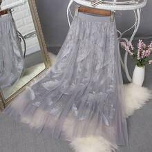 UPPIN Spring Summer Skirts Womens Beading Embroidery Leaves Elegant Sweet Girls Skirt Tulle High Waist Midi Long Skirt