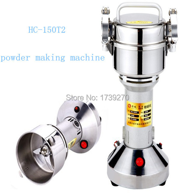2015 free shipping 150g 220V dry herb grinding machine electric pepper grinder electric flour mill free by dhl 4pc hc 700 220v 110v multifunction 700g electric grinder herb flour coffee pulverizer food mill grinding machine