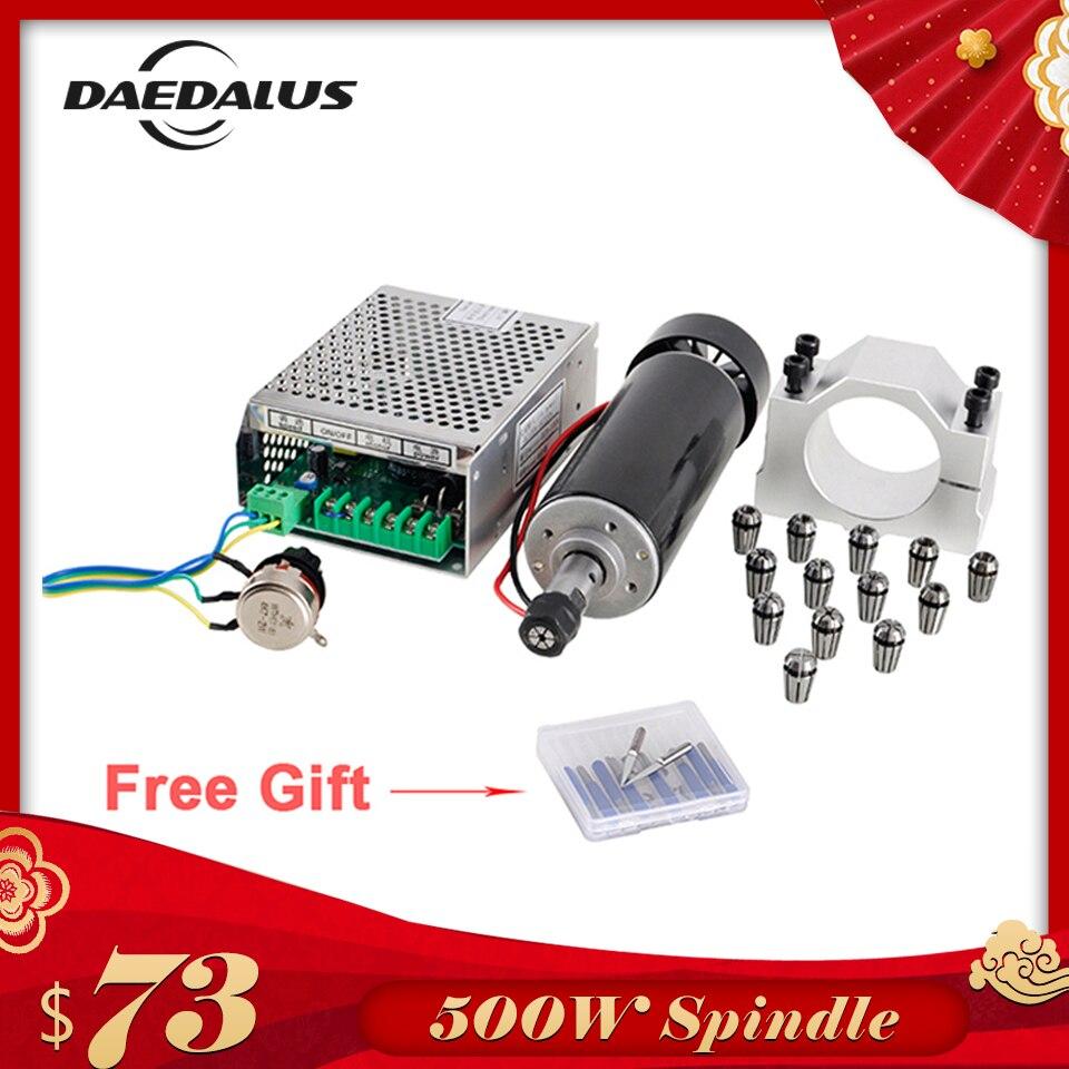 500 W Luftgekühlte Spindel ER11 CNC Spindel Motor Kit + Einstellbare Netzteil 52 MM Schellen ER11 Spannzange für Gravur Maschine