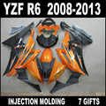 7 gifts body kit for 2008 2009 - 2013 YAMAHA R6 fairings saffron yellow flat black fairing kit 08 09 10 11 12 13 YZF R6 FTG64