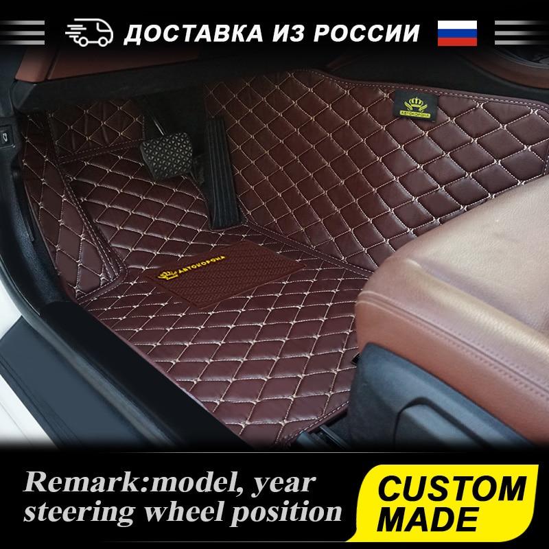 VW Amarok 4 X Resistente Piso De Goma Impermeable Coche Esteras Negro 2001-2018