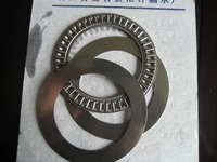 Thrust Needle Roller Bearing With Two Washers AXK150190 2 AS 150190 Size Is 150x190x7mm