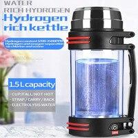 1.5L водорода богатые стакана воды, богатые водородом чайник, генератор водорода воды, Lonizer щелочной чашки, спортивные