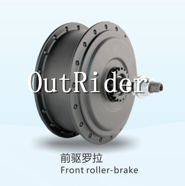 Outrider 36V Front Roller-brake Motor/Electric bicycle motor  CE approved 26 250w 36v electric bicycle front motor electric wheel hub motor electric motor for bicycle