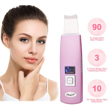 Ultrasonic Skin Scrubber Deep Cleaning Skin Machine Facial Pore Cleane