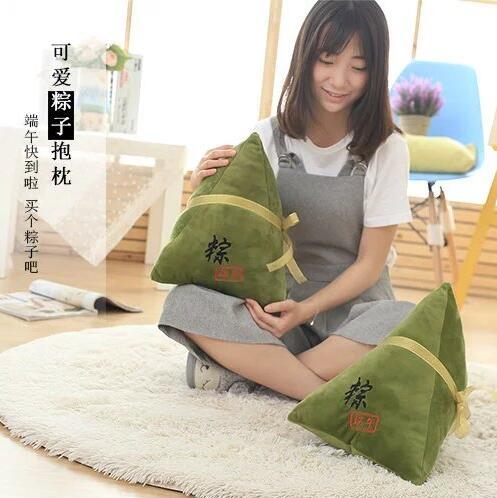 Candice guo plush toy simulation style food Chinese Dragon Boat Festival rice-pudding zongzi rice dumpling pillow cushion 1pc