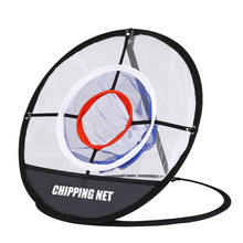 BOBLOV Golf Net Pop Up Chipping for Training Practice Indoor Outdoor Collapsible Portable Golfing Target