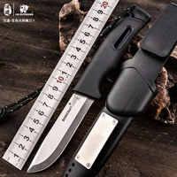HX DOTDOORS Survival II outdoor camping straight knife peak benefit camping mountaineering multi-function outdoor survival knife