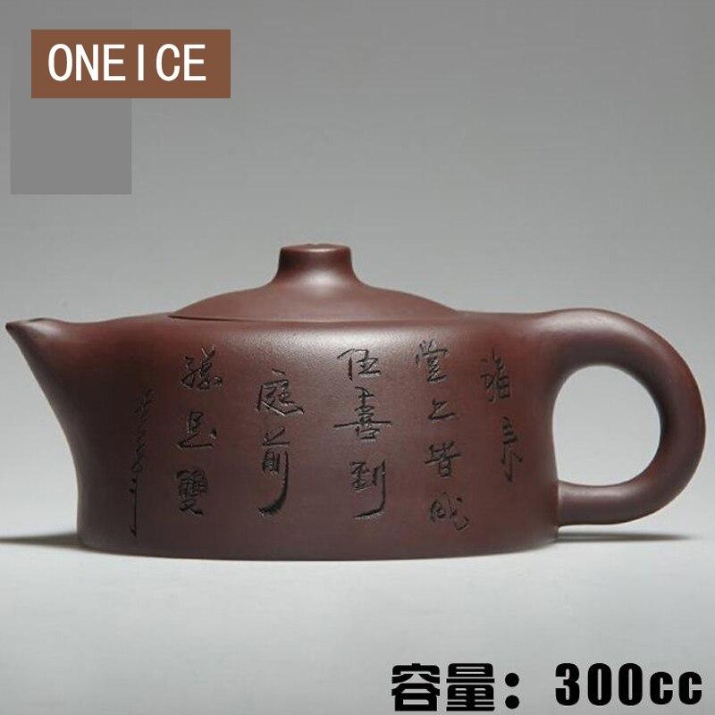 Horizon Pot Yixing Véritable Kung Fu Théière Thé Mine D'origine Violet Célèbre de Thé À La Main Ensemble 300 ml auteur: wu Lijun