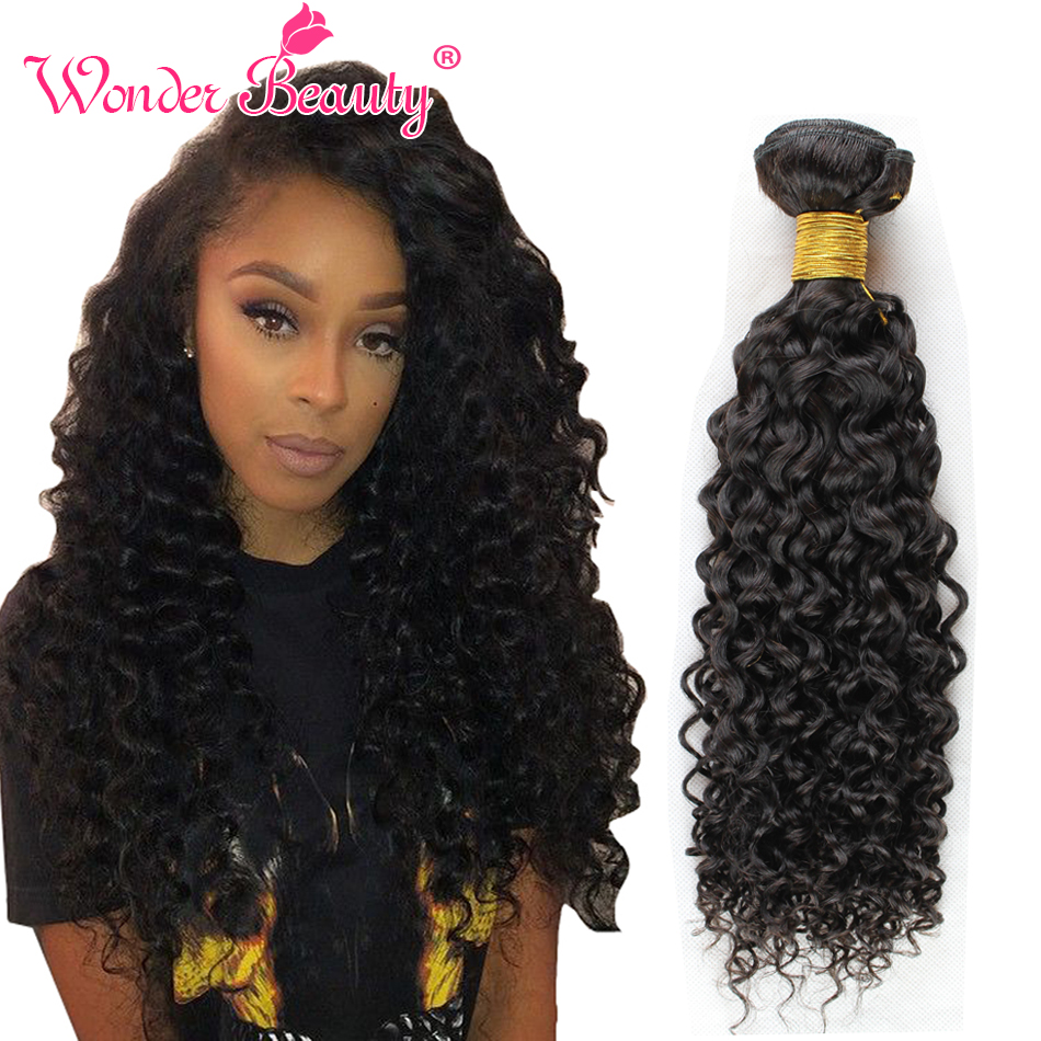 Brazilian Virgin Hair Curly Bundles Top Quality Jerry Curly 3 Bundle Deals 12-26 Inch Mix Length Virgin Brazilian Curly Weave от Aliexpress INT