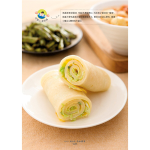 Image 5 - Make Your Baby Love to Eat (Chinese Edition)