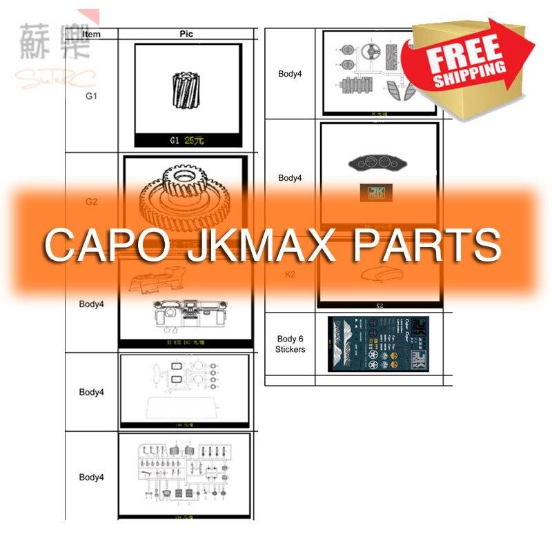 Modèle de voiture RC Capo JKMAX pièces d'option de course pièces de mise à niveau