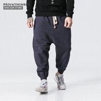 Sinicism Store Casual Cotton Linen Trousers Male Thick Fleece Harem Pants Men Women Winter Warm Jogger Pants Size Plus