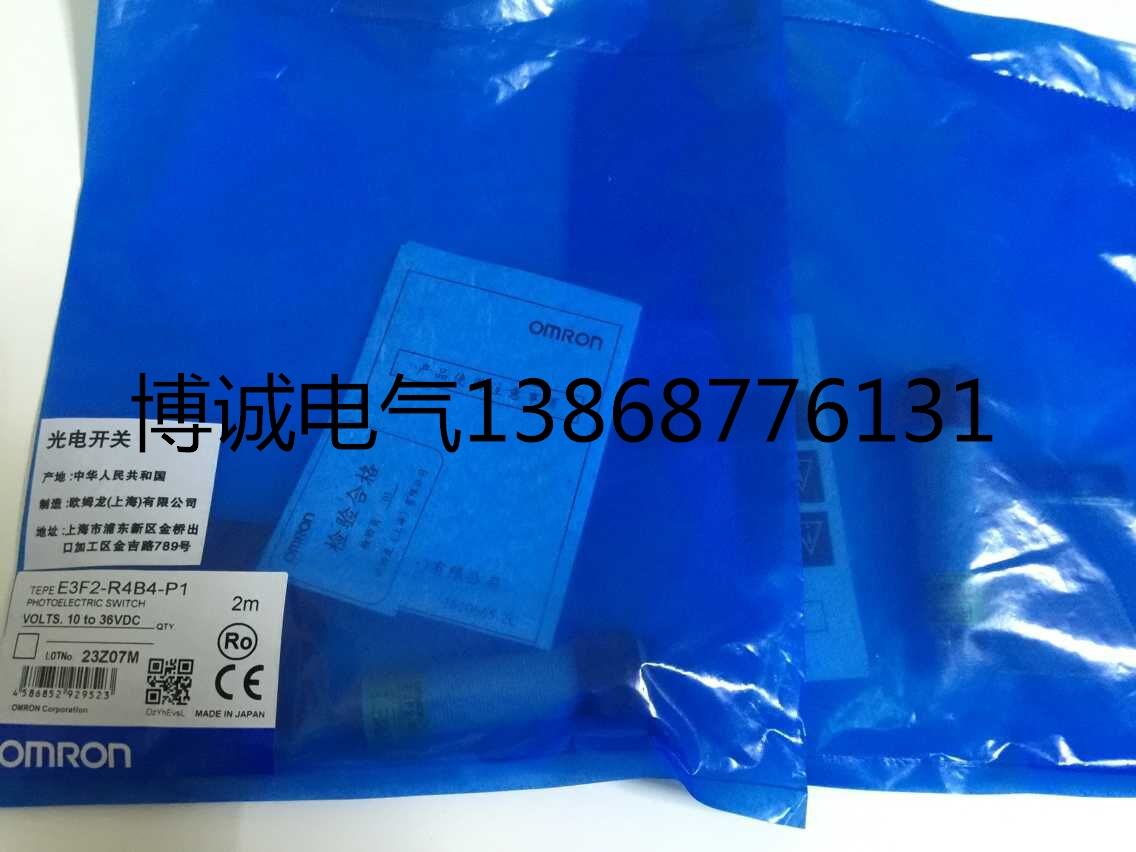 New original  Photoelectric switch E3F2-R4B4-P1 new genuine photoelectric switch photoelectric sensors tng ds26e4 leveling special photoelectric switch