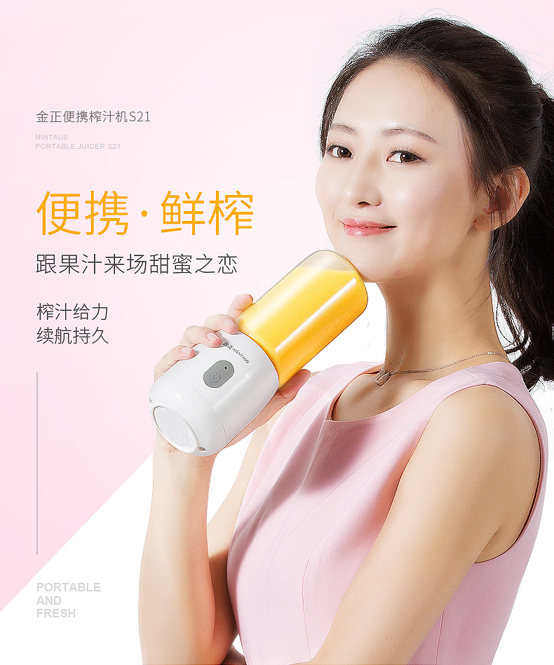 Juicer   Automatic  Portable USB Rechargeable Mini Juicer Machine Fruit Juicer Students Small Electric  Juice Cup 2