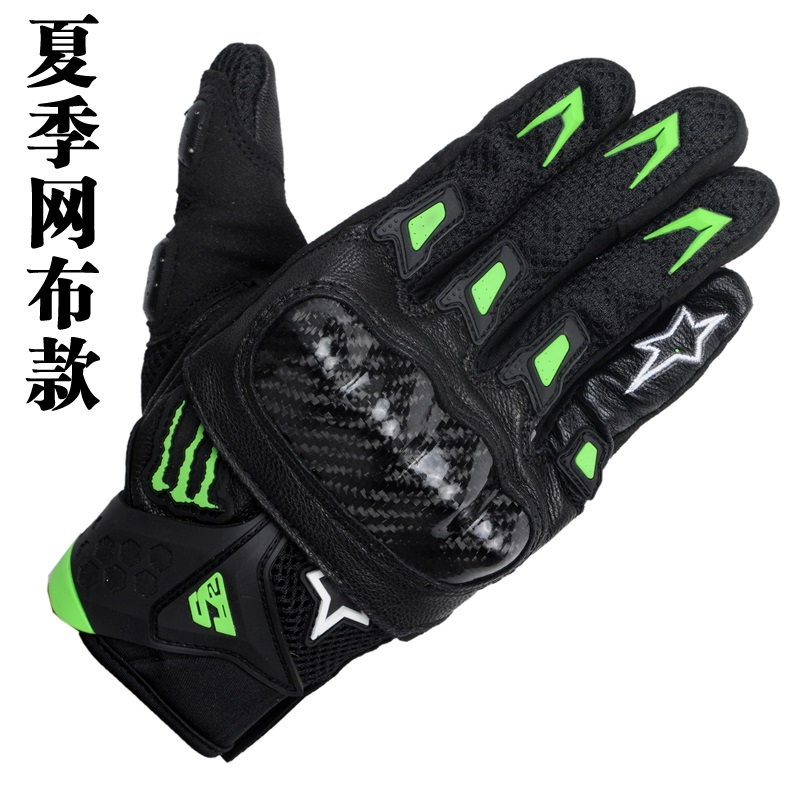 In the summer of Moge heavy locomotive protective gloves motorcycle gloves car racing off-road Knight refers to all the fall