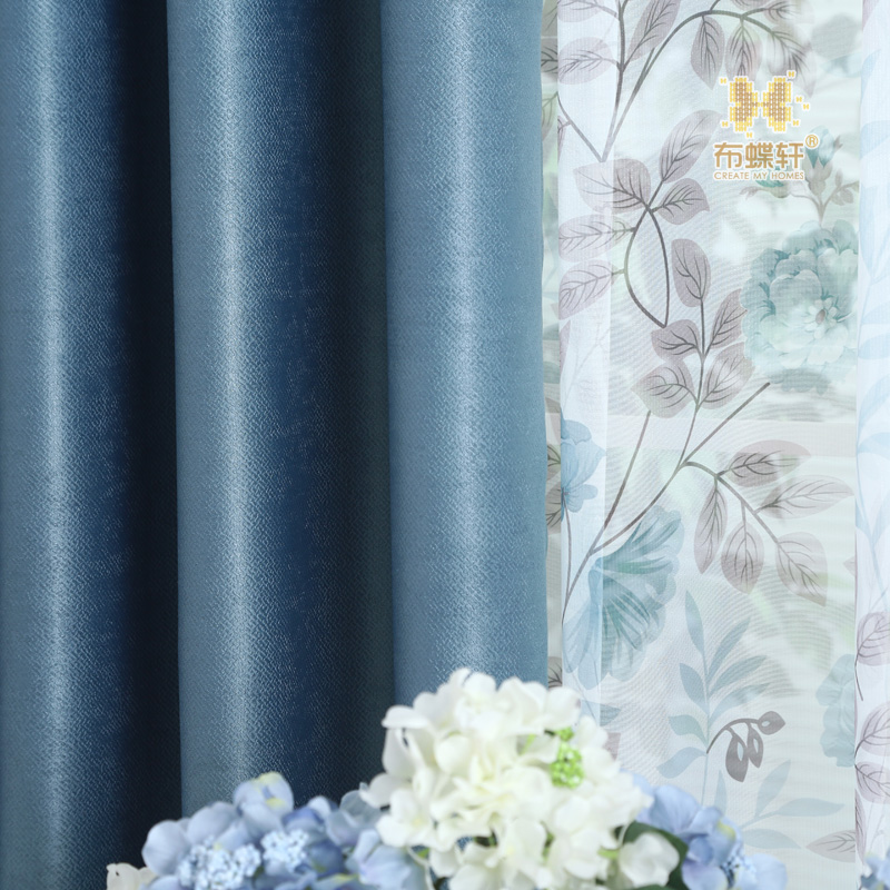 Full Blackout Bedroom Curtains Drapes For Bedroom New Insulated Curtain Tulle Living Room Soundproof Window Blinds Decor Panel
