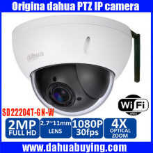Original Dahua english DH-SD22204T-GN-W Onvif 2.0 Megapixel IR Pan Tilt Dome Outdoor IP Wireless WIFI IP Camera SD22204T-GN-W