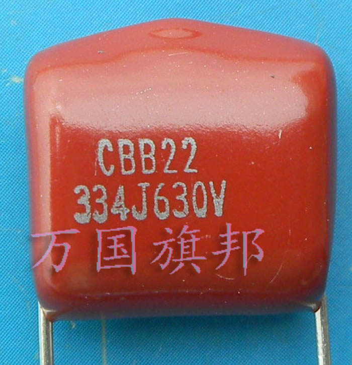 Free Delivery. CBB22 MPP metallized polypropylene film capacitor is 630 v 334 0.33 uFFree Delivery. CBB22 MPP metallized polypropylene film capacitor is 630 v 334 0.33 uF
