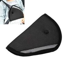 1 шт. треугольная регулировка ремня безопасности для детей, ткань Оксфорд, автомобильный защитный чехол, ремень, аксессуары, безопасный ремень