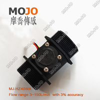 Free Shipping MJ HZ40WA DN40 Water Flow Plastic Hall Flow Sensor G3 8 Outside Treads Water