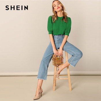 SHEIN Ladies Casual Green Puff Half Sleeve Elegant Top 1