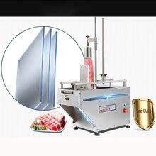 Коммерческий Электрический ломтерезка для замороженного мяса с двойным рулоном измельчитель для резки мяса для домашнего хозяйства