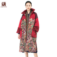 Jiqiuguer Women floral Print Long parka Vintag Fur Collar Thick warm winter Jackects coats Plus size Ladies Outerwear G164Y034