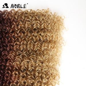 Image 5 - 高貴なアフロ変態カーリーヘア織り 16 20 インチ 7 ピース/ロット人工毛バンドルと閉鎖中間部分のレースフロント閉鎖