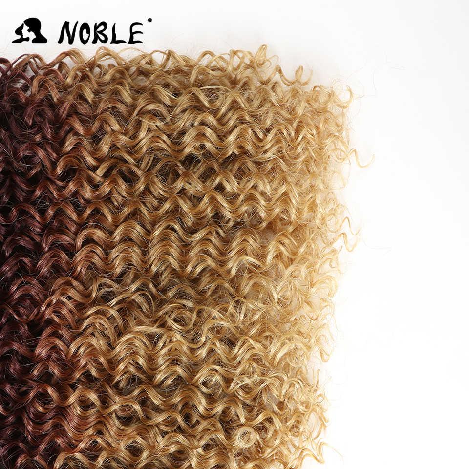 Благородные афро кудрявые вьющиеся волосы плетение 16-20 дюймов 7 шт./лот синтетические волосы Связки с парик с пробором посередине кружева спереди закрытие