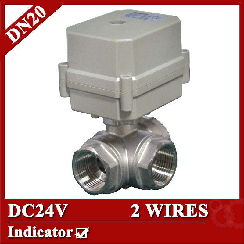 3/4 24VDC 2 wires SS304 -C series 3 way L type electric water valve for water treatment
