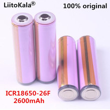 4PCS/ 100% Original protected 18650 battery 3.7V 2600 mAh rechargeable battery batteries ICR18650-26F Industrial use