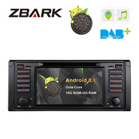 Android 8.1 Octa Core 7 Smart Multimedia Car DVD Player Radio Stereos GPS for BMW E39 M5 / 7 Series E38 1999 YH39701A