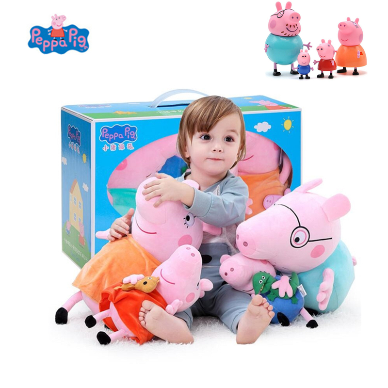 4Pcs/set Peppa Pig George Plush Filling Stuffed Dolls Soft Plush Toy With Keychain Pendant Family Toy For Children Birthday Gift