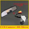 """Retrovisor do carro HD estacionamento camera para NISSAN QASHQAI X-TRAIL Geniss Pathfinder Dualis Navara Ensolarado Juke + 4.3 """"monitor de espelho de carro"""