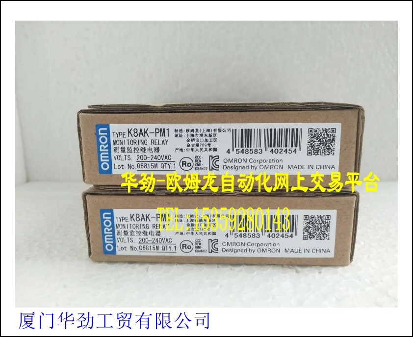 K8AK series measurement and monitoring relay K8AK-PM2 new original 100% genuine stockK8AK series measurement and monitoring relay K8AK-PM2 new original 100% genuine stock