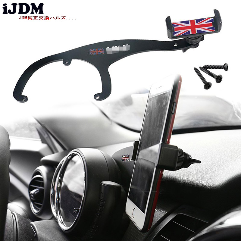 IJDM Smartphone Cell Phone Cup Mount Holder With Cradle Rotatable Clip For Mini Cooper F54 F55 F56 F57 R55 R56 For Mini R60 R61