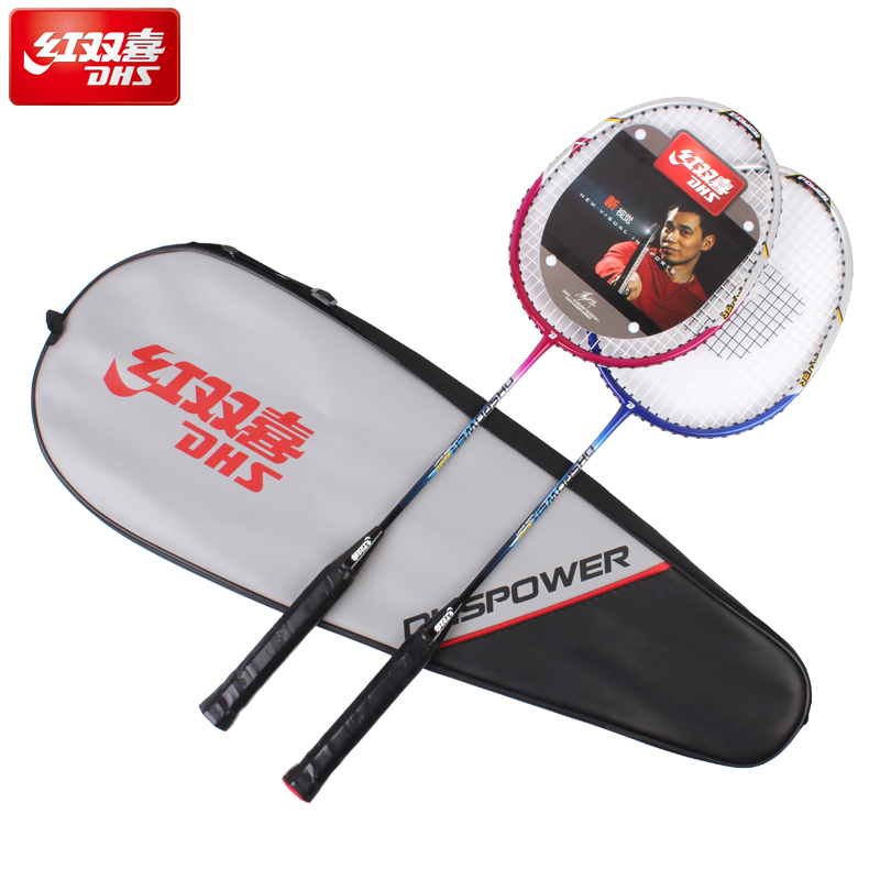 Original DHS Lightweight Badminton Racquet with Carry Bag 2Pcs Aluminium Alloy Training Badminton Racket Sport Equipment Durable