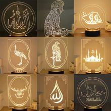 USB Powered Creative 3D EID Mubarak LED Night Light Table Lamp For Eid Ramadan Party Decoration