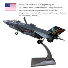 лучшая цена WLTK 1/72 Scale Military Model Toys F-35B Lightning II Joint Strike Fighter BF-01 STOVL Diecast Metal Plane Model Toy For Gift